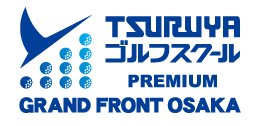 TSURUYA GOLF SCHOOL PREMIUM GRAND FRONT OSAKA