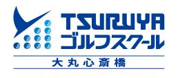 TSURUYA GOLF SCHOOL DAIRMARU SHINSAIBASHI
