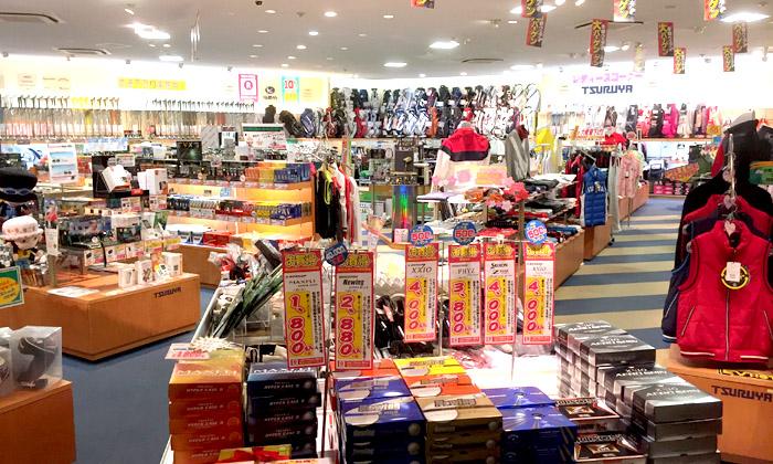 加古川東店