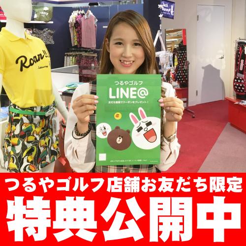 LINE@紹介!!