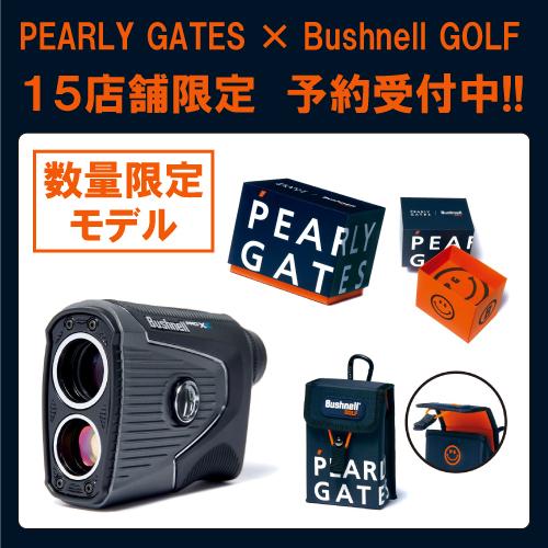 パーリーゲイツ×ブッシュネルゴルフコラボ商品予約受付中!