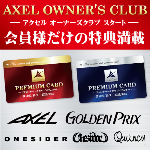 AXEL OWNER'S